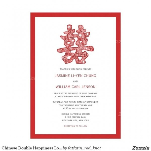 Retirement Reception Invitation Templates Ideal With Retirement
