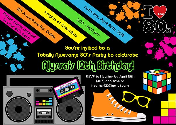 S Par Unique 80's Theme Party Invitation Templates Free