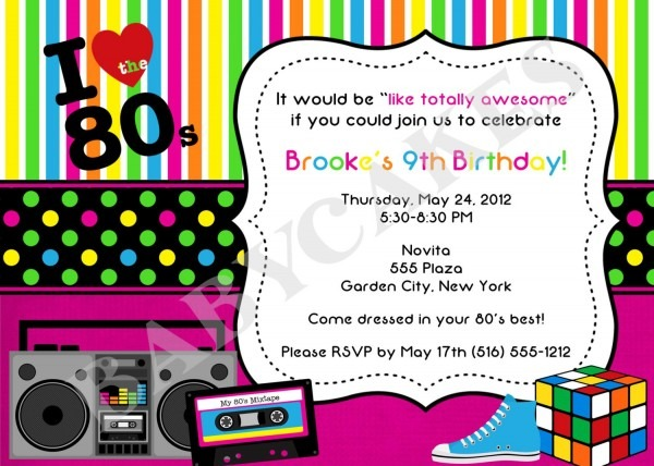 Disco Party Invitation Free Download Best Disco Theme Party