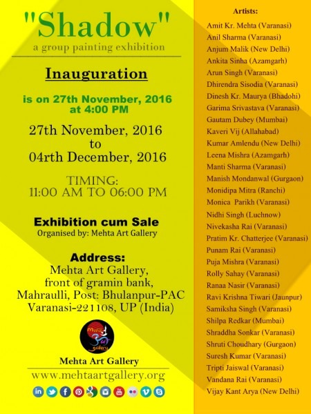 Humble Invitation  Shadow Painting Exhibition