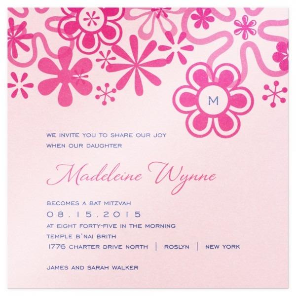 Pop – Bat Mitzvah Invitation – Custom Weddinginvitation, Bar