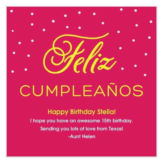 Spanish Birthday Invitation Cards