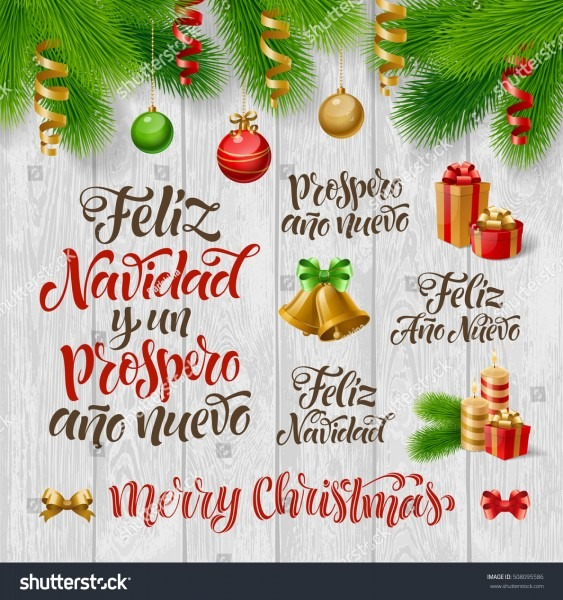 Invitation Ideas  Spanish Christmas Party Invitations
