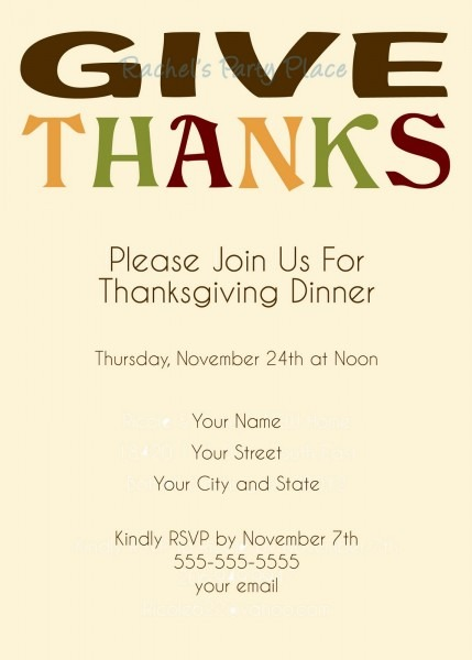 Thanksgiving Invitation Wording Free Be A Turkey Funny Epic Funny