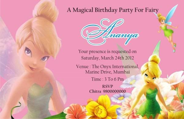Birthday Party Invitation Card Invite Personalised Return Gifts Mumbai