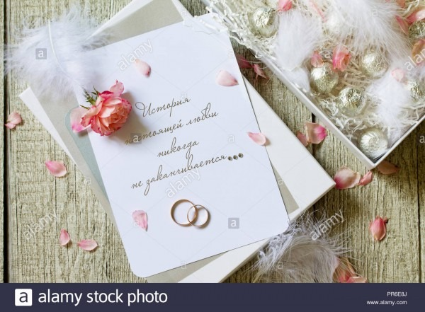 Two Golden Wedding Rings, Box Of Chocolates And A Wedding
