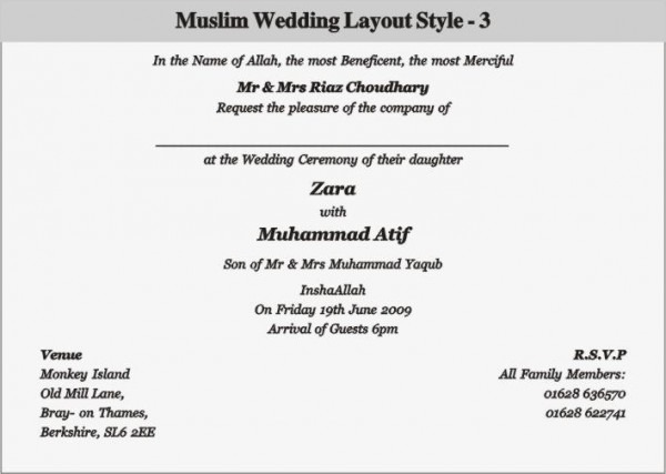 Muslim Wedding Invitation Cards Remarkable Islamic Cool Muslim