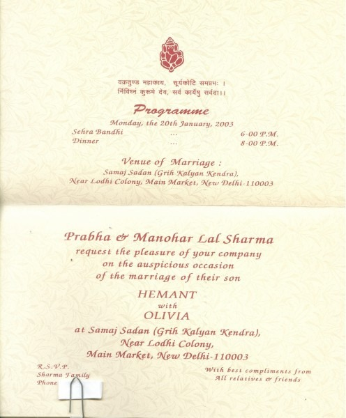 Wedding Invitation Card Format Kerala Inspirationa Wedding