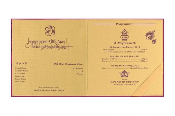 Nepali Wedding Card Templates