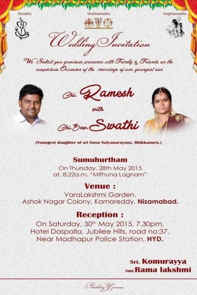 Wedding Invitation Matter In Telugu Language New Thagubothu Ramesh
