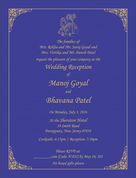 206249 Wedding Invitation Message Sms In Hindi Lovely 7 Best