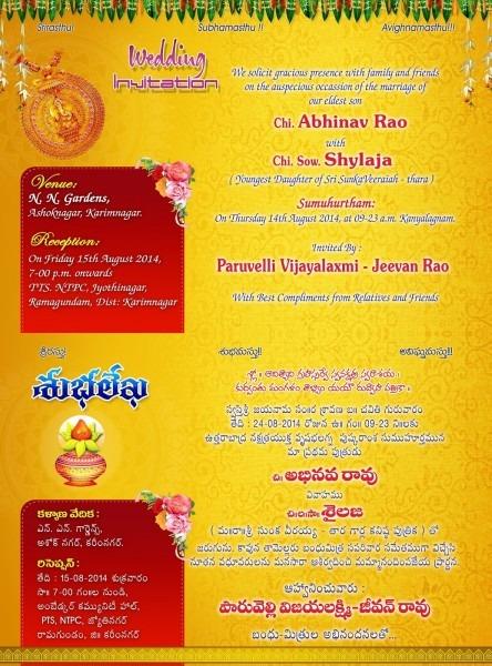 Wedding Invitation Templates Telugu Elegant Wedding Invitation
