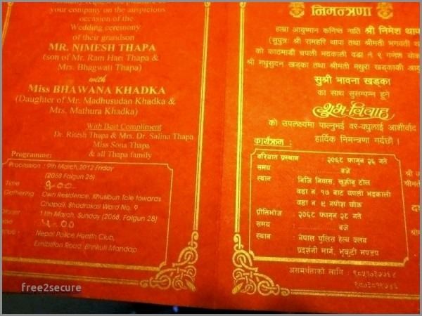 Wedding Invitation Wording In Nepali Inspirational Nepali Wedding