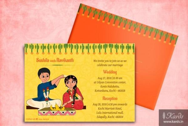 shastipoorthi invitation samples