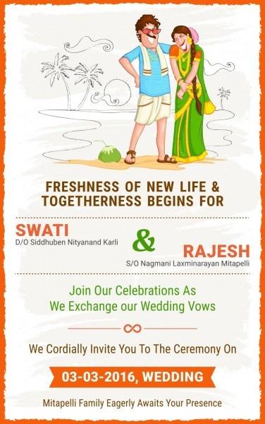 Mahesh Vannam (maheshvannam) On Best Party Invitation Collection
