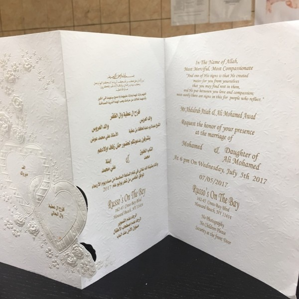 Affordable Arabic Wedding Invitation In Usa   Amana Printing