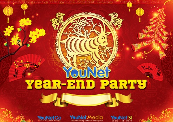 Aa Ebe Lovely Year End Party Invitation