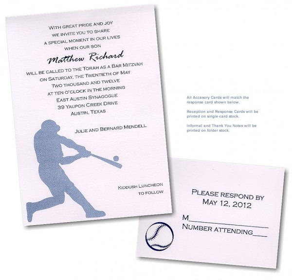Batter Up Bar Mitzvah Invitation