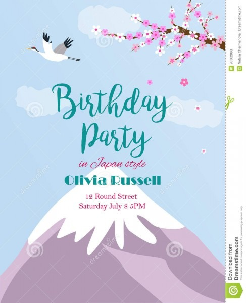 Birthday Invitation With Asian Landscape Mountain Fuji, Sakura And