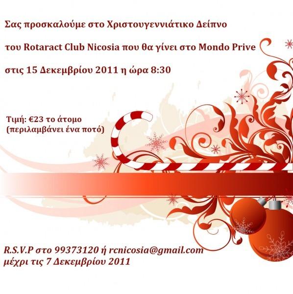 Rotaract Club Of Nicosia Christmas Dinner On 15th December 2011