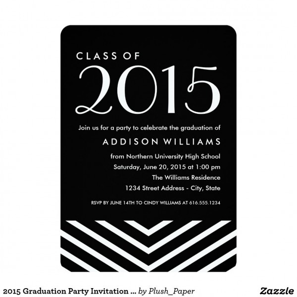 Elegant Printable Graduation Party Epic X Graduation Party