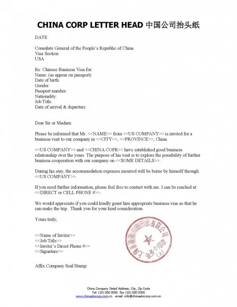 Sample Invitation Letter Chinese Business Visa Fres For To China