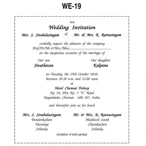 kannada naming ceremony invitation