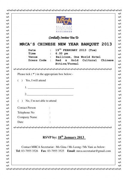 Ideas Collection Invitation Letter For School Event 13 Reply To