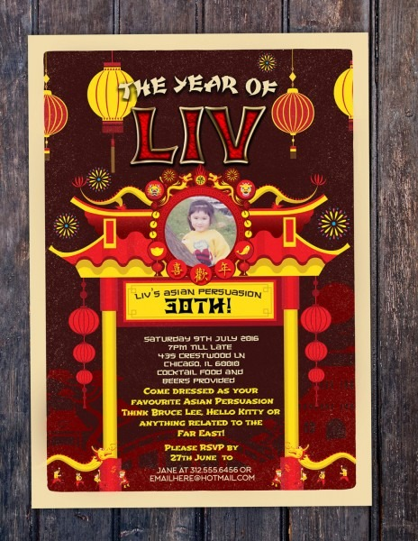 Any Age, Chinese New Year Invitation    Asian Invitation