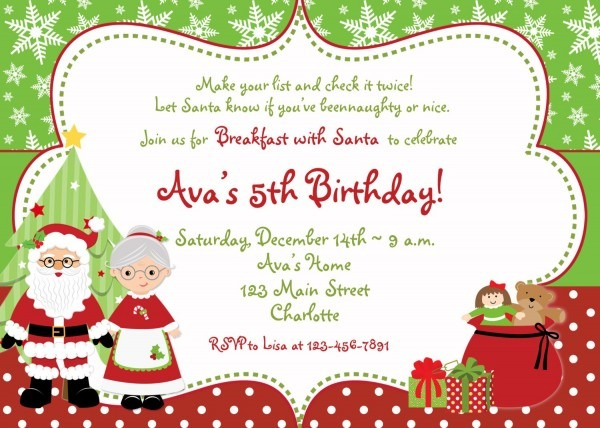 Christmas Birthday Party Invitation Breakfast With Santa