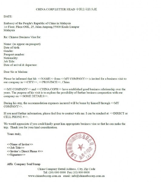 Invitation Letter For China Visa Template Samples