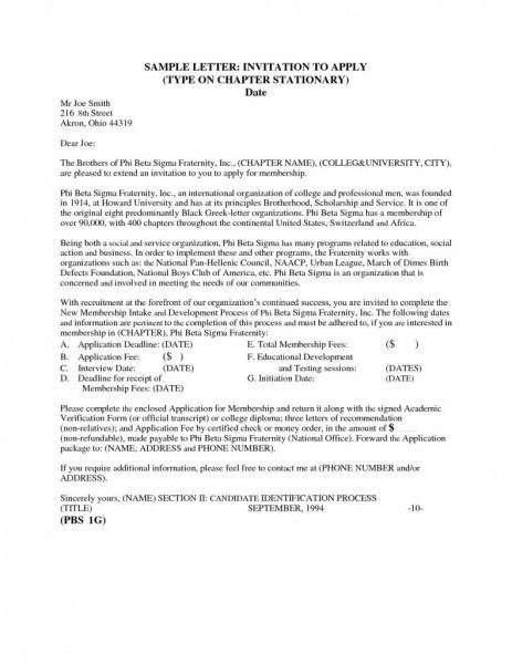 Letter Of Invitation Conference Visa Sample Fresh Visa Invitation