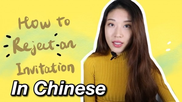 How To Reject An Invitation Kindly In Chinese