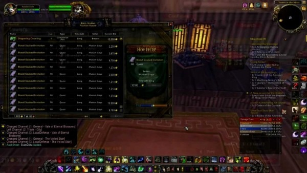 How To Get A Brawler's Guild Invite Guide Wow Mop Guide