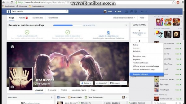 How To Invite All My Friends To Like My Facebook Page