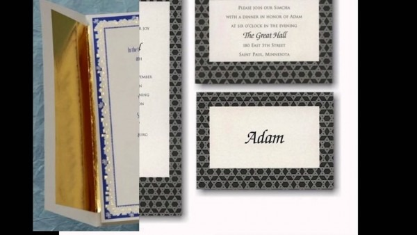 Bar Mitzvah And Bat Mitzvah Invitations From Invitations4less Com