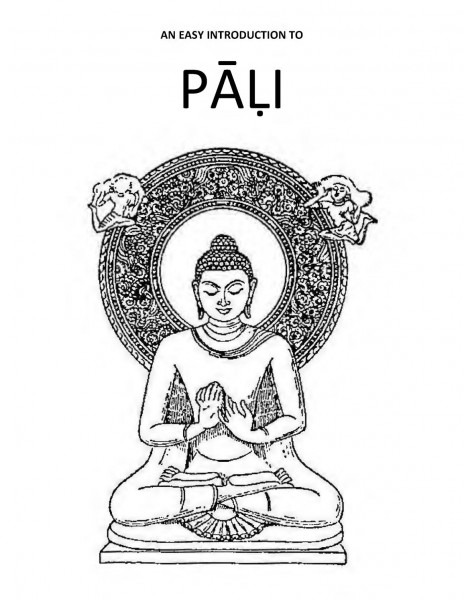 An Easy Introduction To Pali