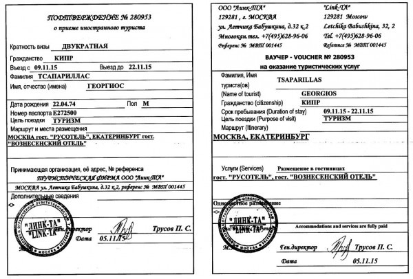 Russian Visa Support  Invitation Letter To Russia In 24 Hrs