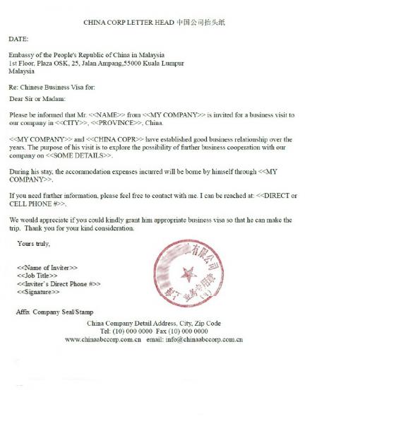 Sample Invitation Letter For Business Invitation Letter Visa To