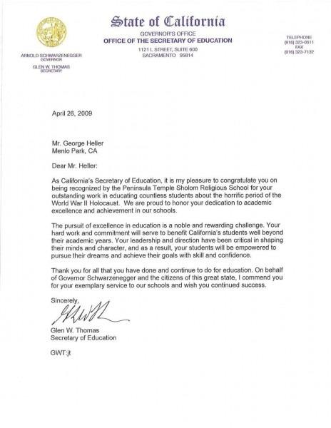 Sample School Event Invitation Letter – Wedding Invitation Sample