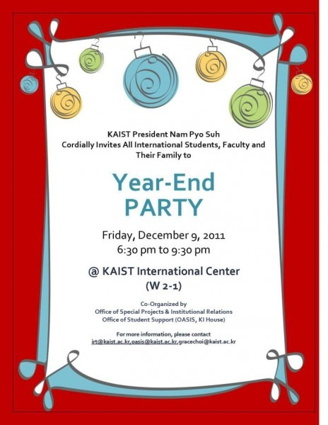 year end party invitation wording