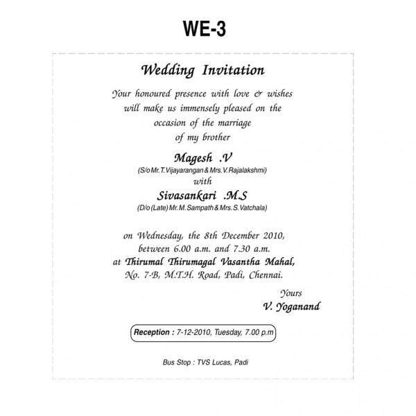Wedding Invitation Wording In Tamil Awesome Quotes About Wedding