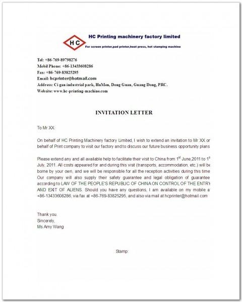 Hc Printing Machinery Factory Ltd