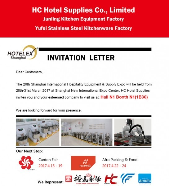 Hc Invite You To Visit Us At 2017 Shanghai Hotelex!_industry