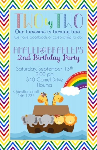 Noah's Ark Invitation Piy File ~ Noah's Ark Birthday Party Digital
