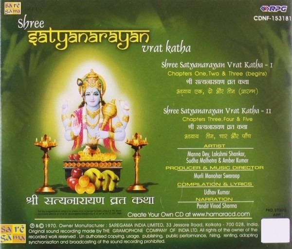Buy Shree Satyanarayan Vrat Katha Online At Low Prices In India