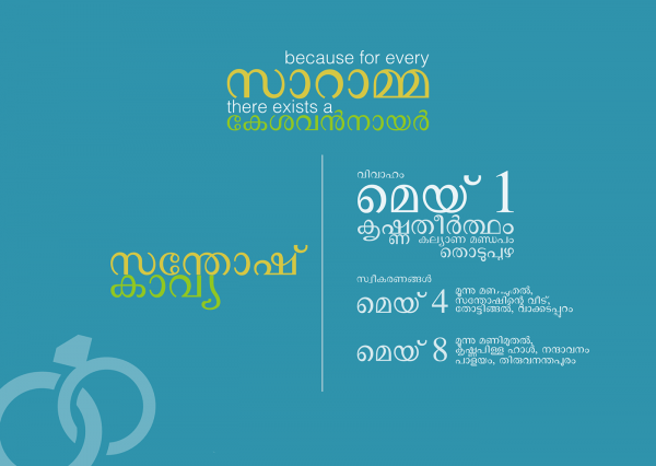 Minimal, Typographic, Malayalam Wedding Card On Behance