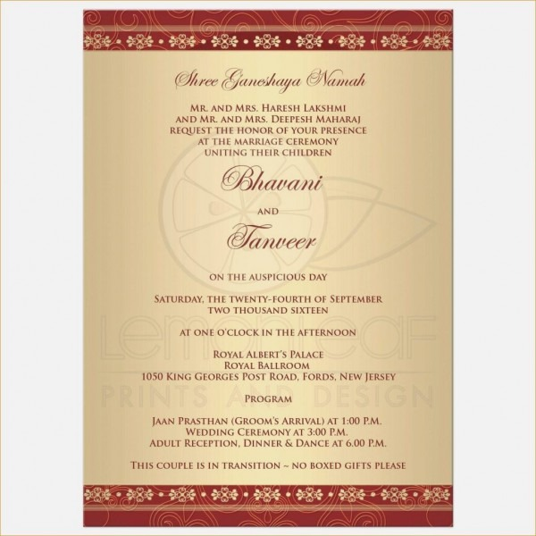 Samples Of Wedding Invitation Wording With Reception