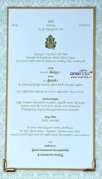 Balakrishna Daughter Tejaswini Wedding Invitation Card Photos