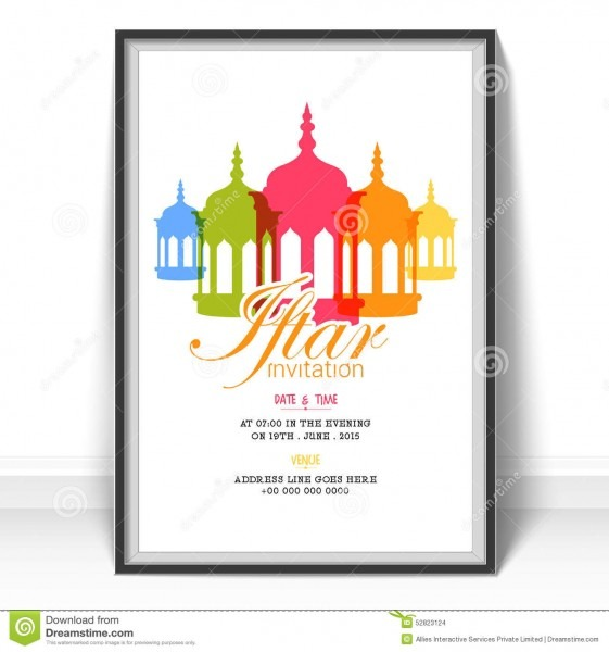 Invitation Card For Ramadan Kareem Iftar Party Celebration  Stock
